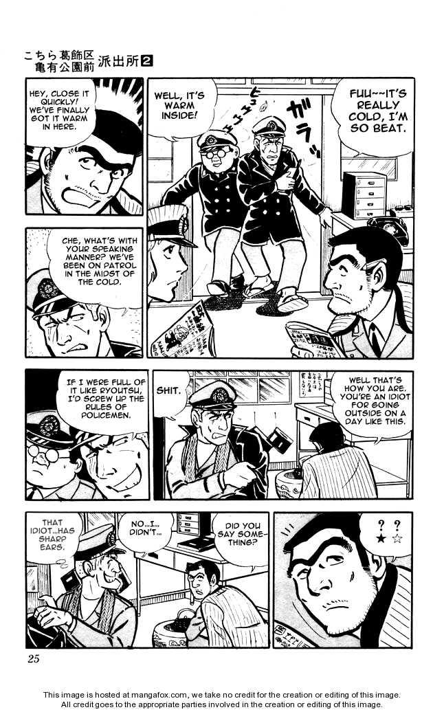 Kochira Katsushikaku Kameari Kouenmae Hashutsujo 9 Page 2