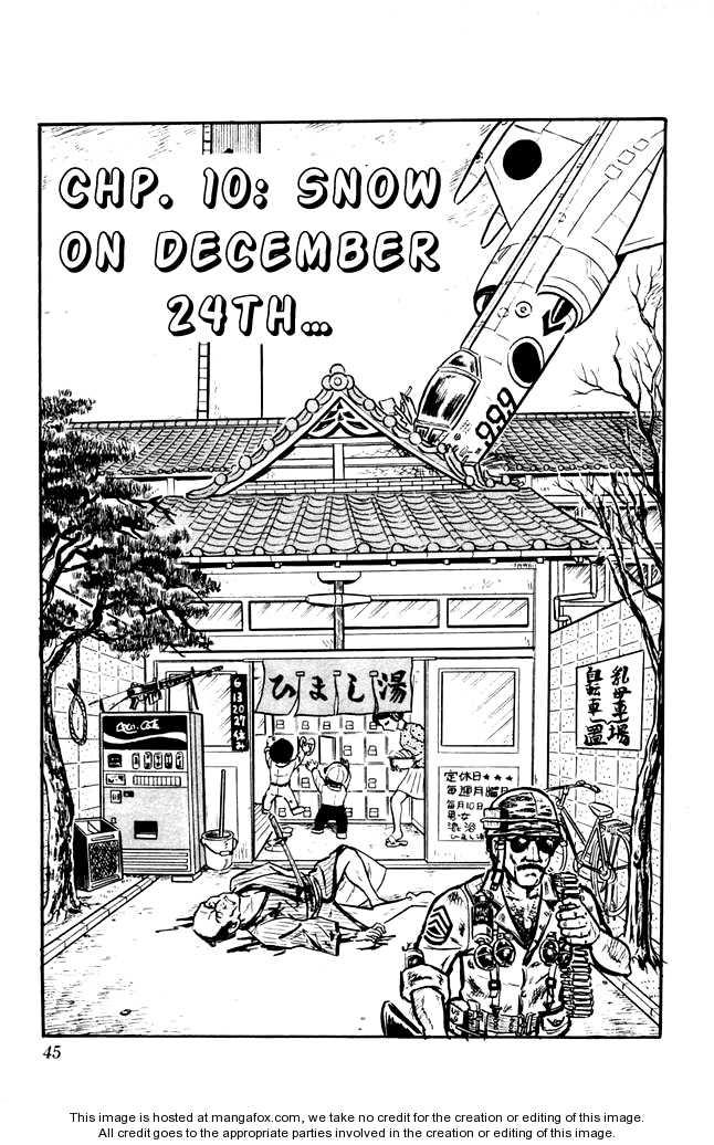 Kochira Katsushikaku Kameari Kouenmae Hashutsujo 10 Page 1
