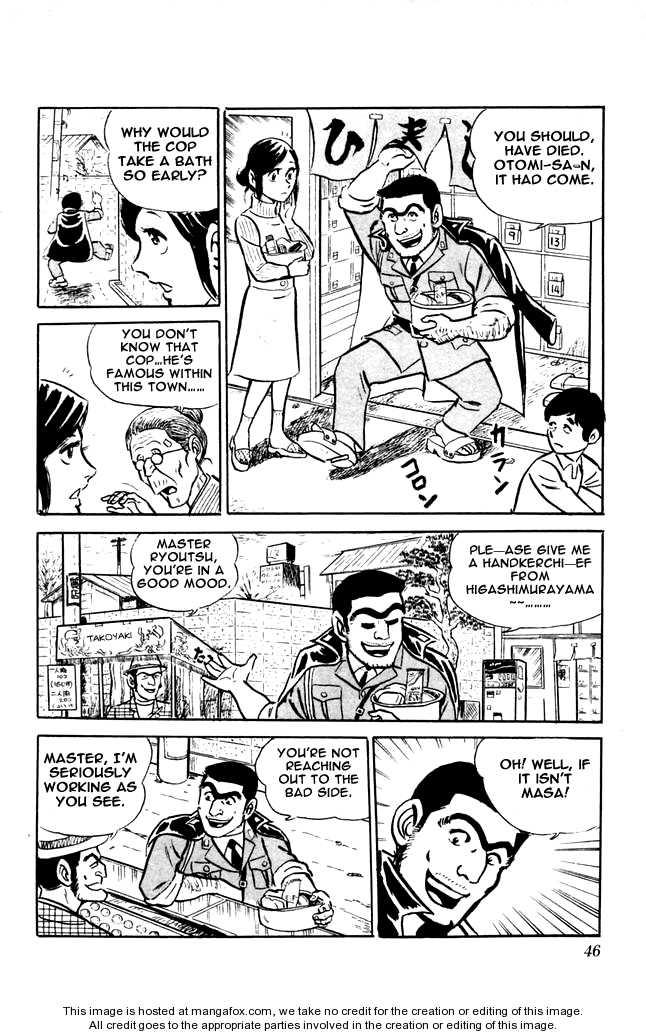 Kochira Katsushikaku Kameari Kouenmae Hashutsujo 10 Page 2