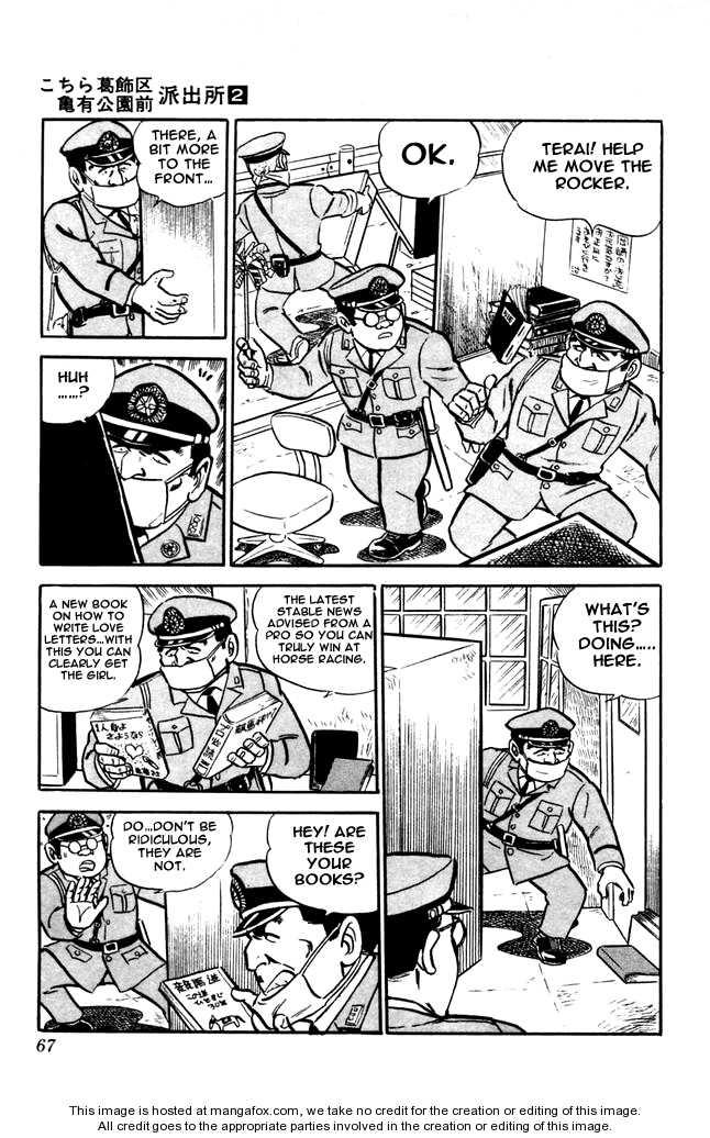 Kochira Katsushikaku Kameari Kouenmae Hashutsujo 11 Page 2