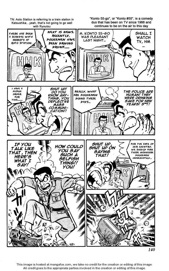 Kochira Katsushikaku Kameari Kouenmae Hashutsujo 14 Page 3