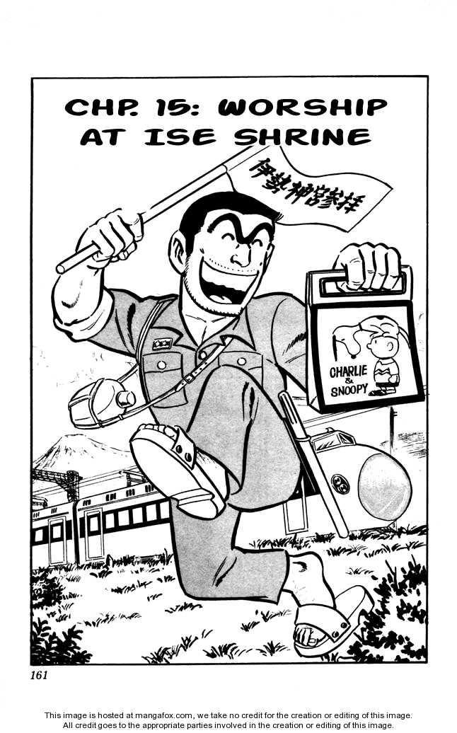 Kochira Katsushikaku Kameari Kouenmae Hashutsujo 15 Page 1