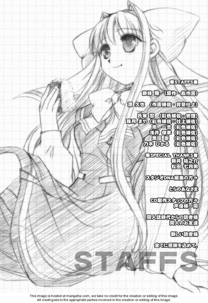 Twinkle Saber Nova 3.5 Page 1