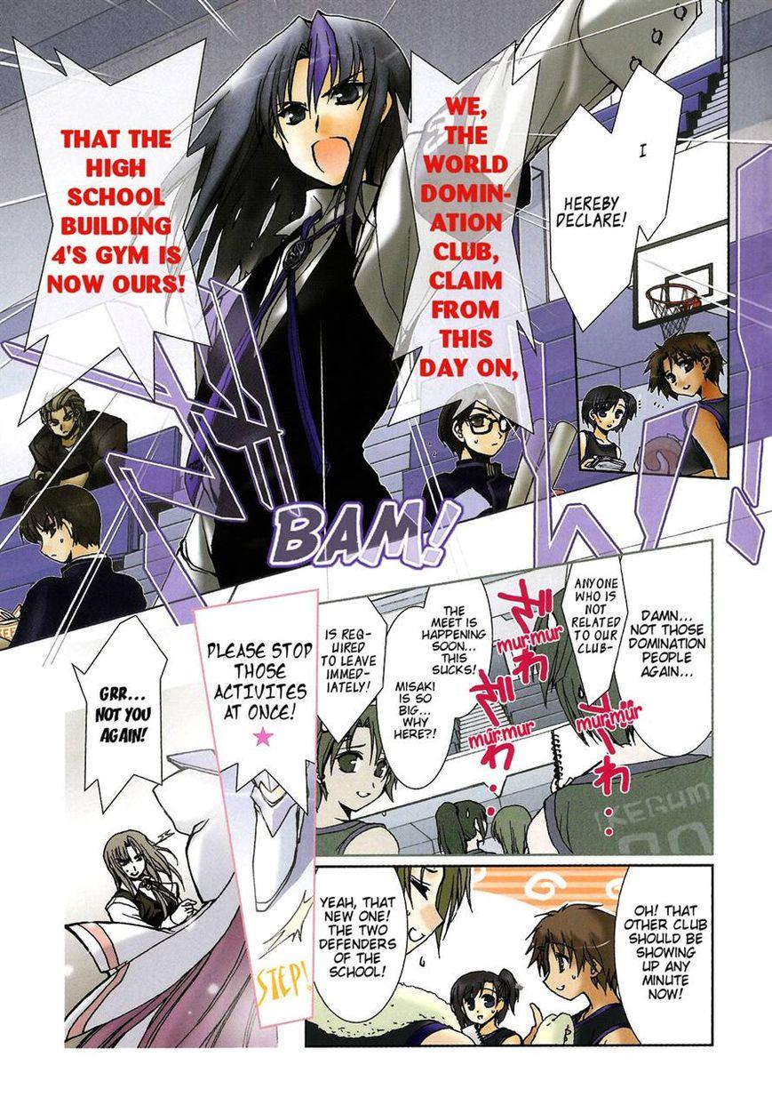 Twinkle Saber Nova 4 Page 2