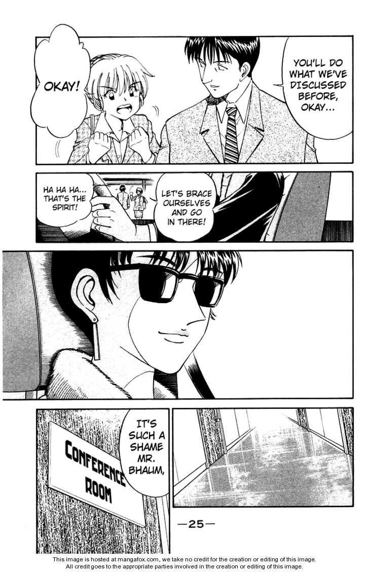 Q.E.D. - Shoumei Shuuryou 7.2 Page 2