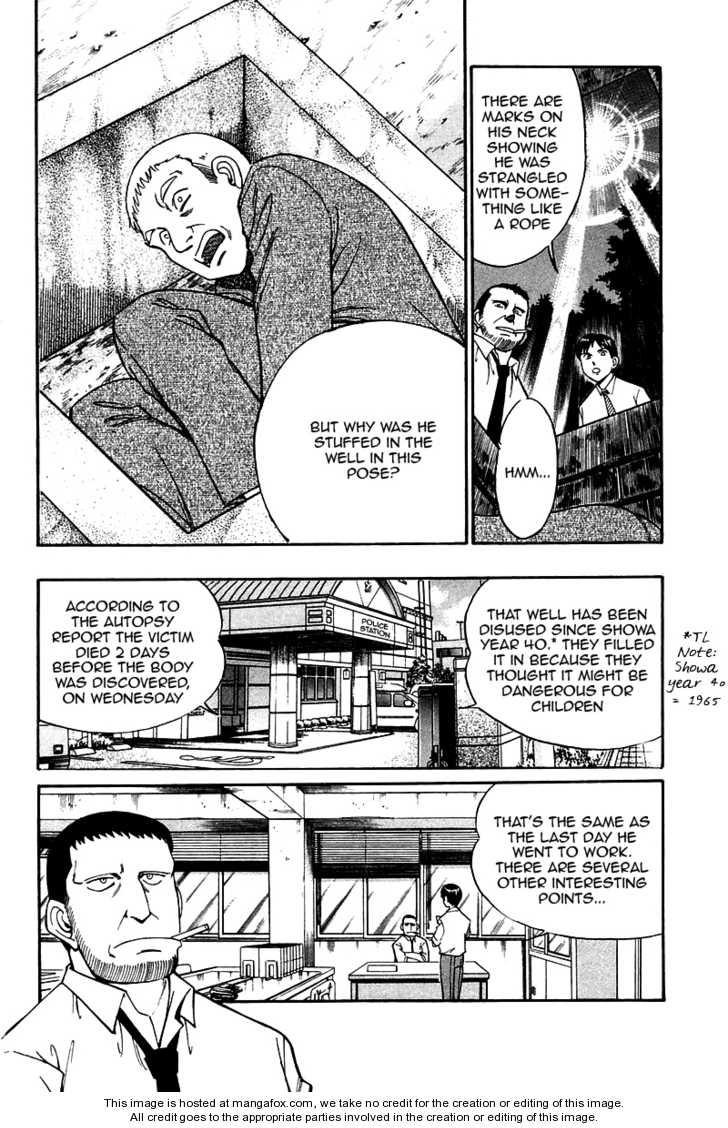 Q.E.D. - Shoumei Shuuryou 9.2 Page 1