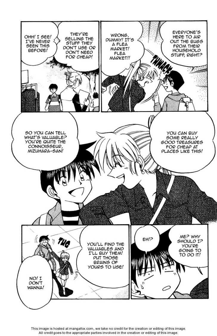 Q.E.D. - Shoumei Shuuryou 10.1 Page 2