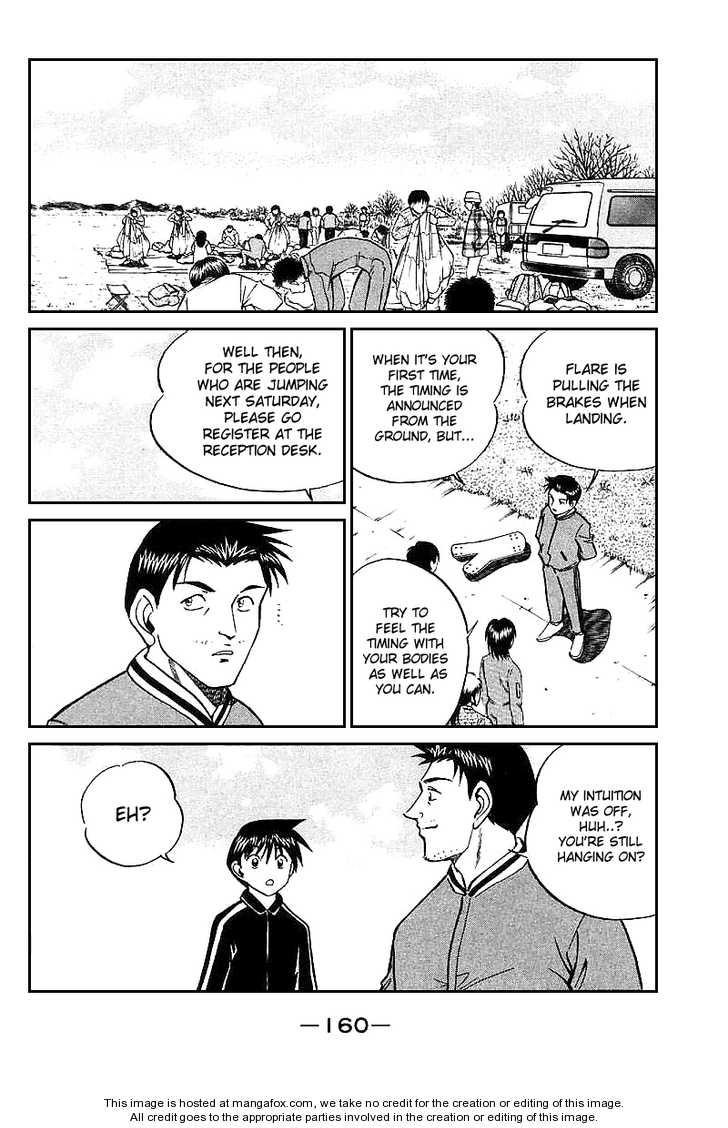 Q.E.D. - Shoumei Shuuryou 12.3 Page 1
