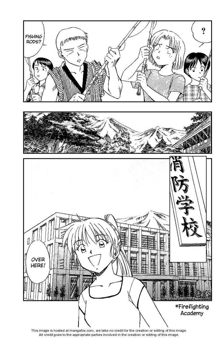 Q.E.D. - Shoumei Shuuryou 15.2 Page 2