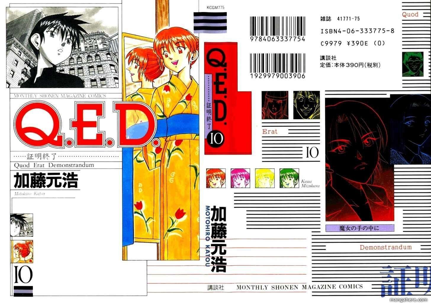 Q.E.D. - Shoumei Shuuryou 19.1 Page 1
