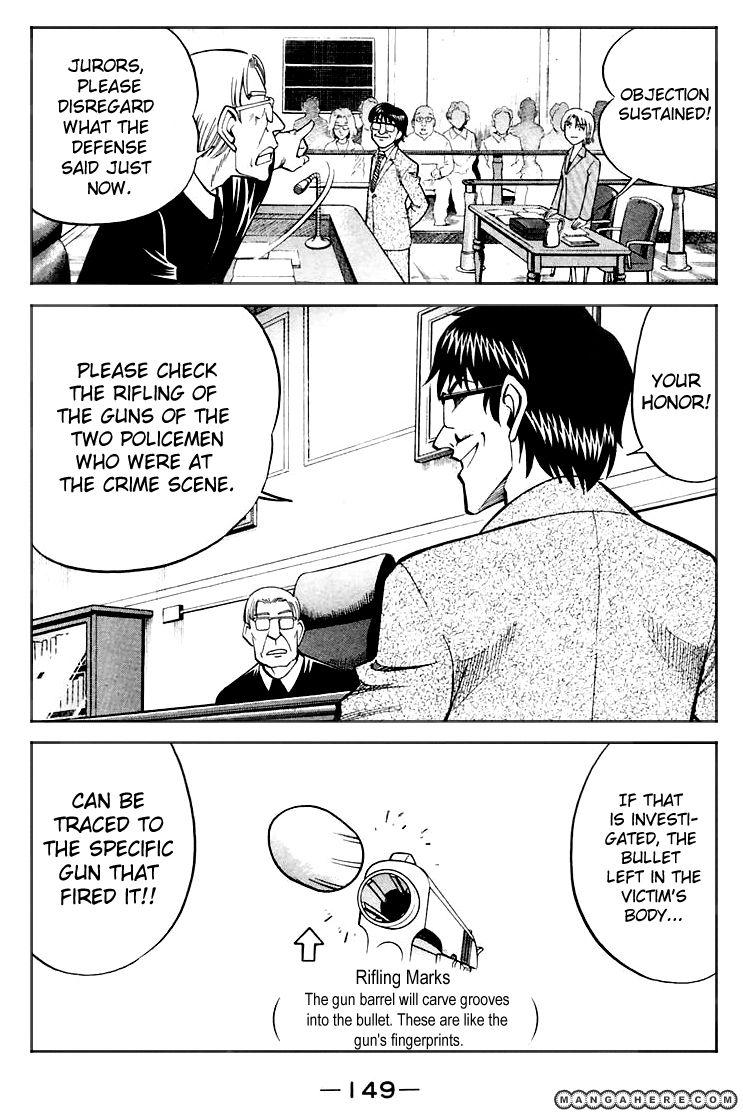 Q.E.D. - Shoumei Shuuryou 19.5 Page 1