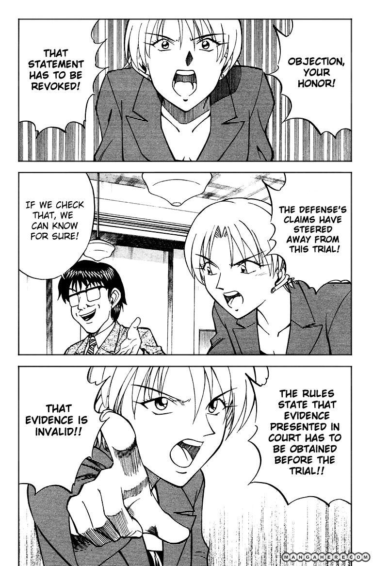 Q.E.D. - Shoumei Shuuryou 19.5 Page 2