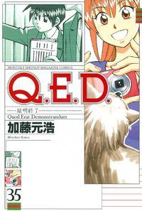 Truyện tranh, đọc truyện tranh, truyện tranh mobile Qed Shoumei Shuuryou