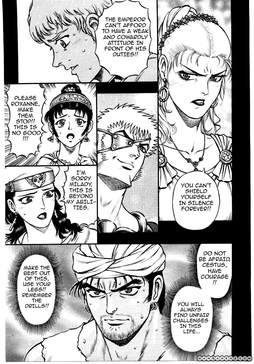 Kento Ankokuden Cestvs 8 Page 1