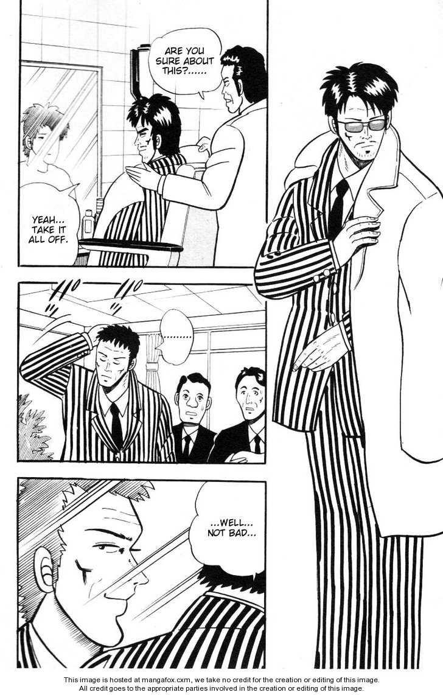 Atsuize Pen-chan 2 Page 2