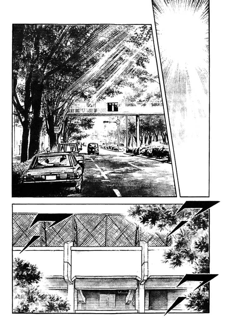 Touch 196 Page 2