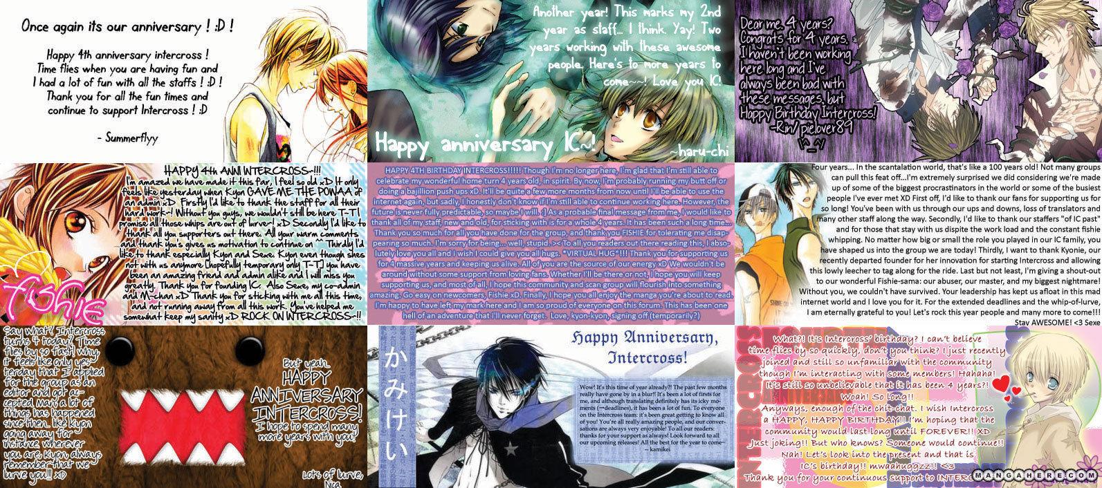 Koakuma Lion 5 Page 2