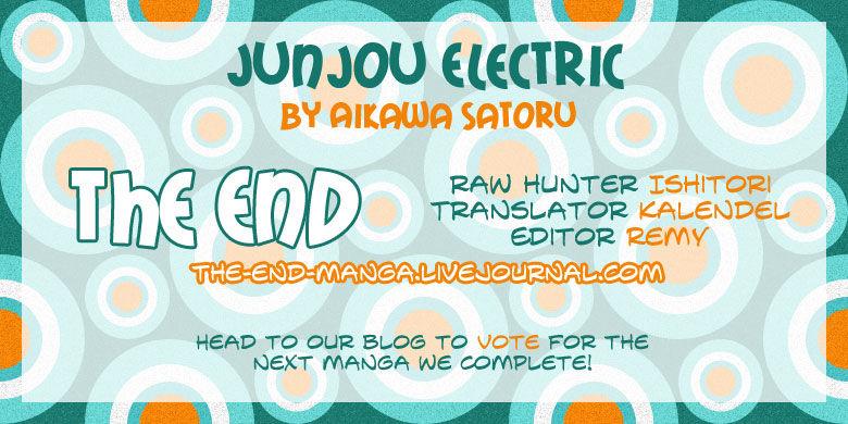 Junjou Electric 4 Page 1