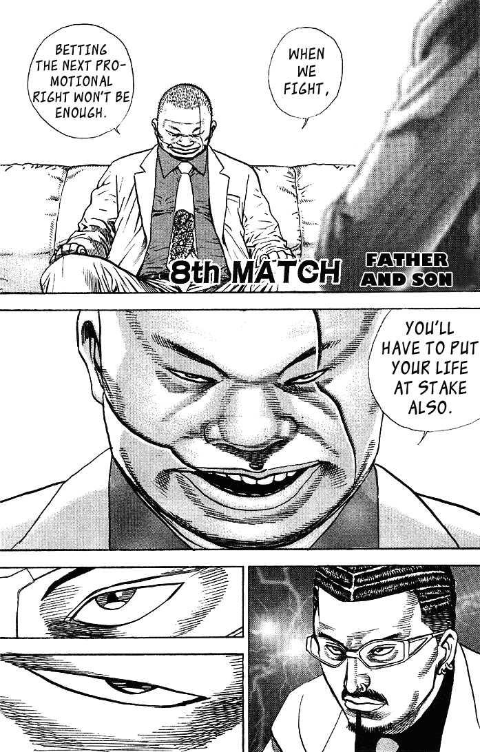 Tough 8 Page 1