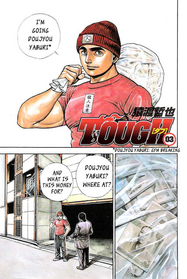 Tough 21 Page 2