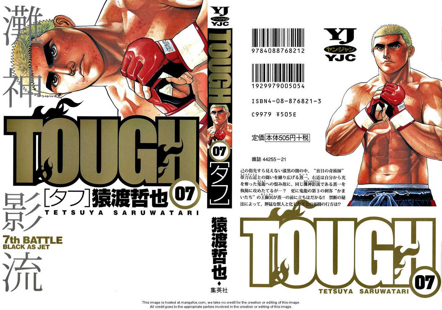 Tough 64 Page 1