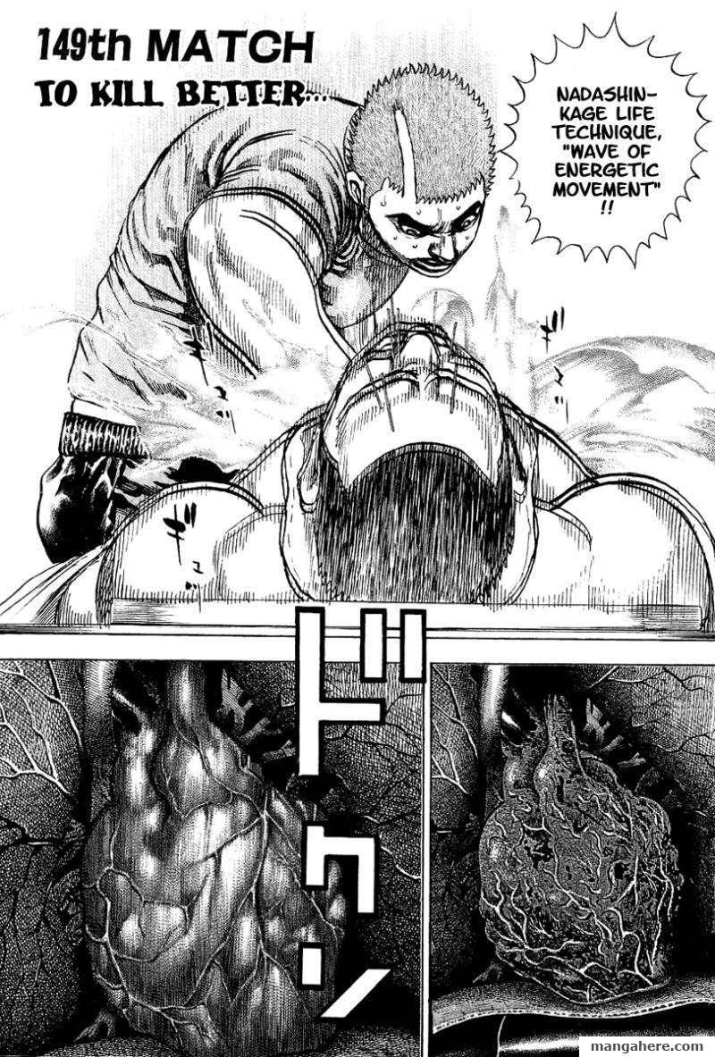 Tough 149 Page 1