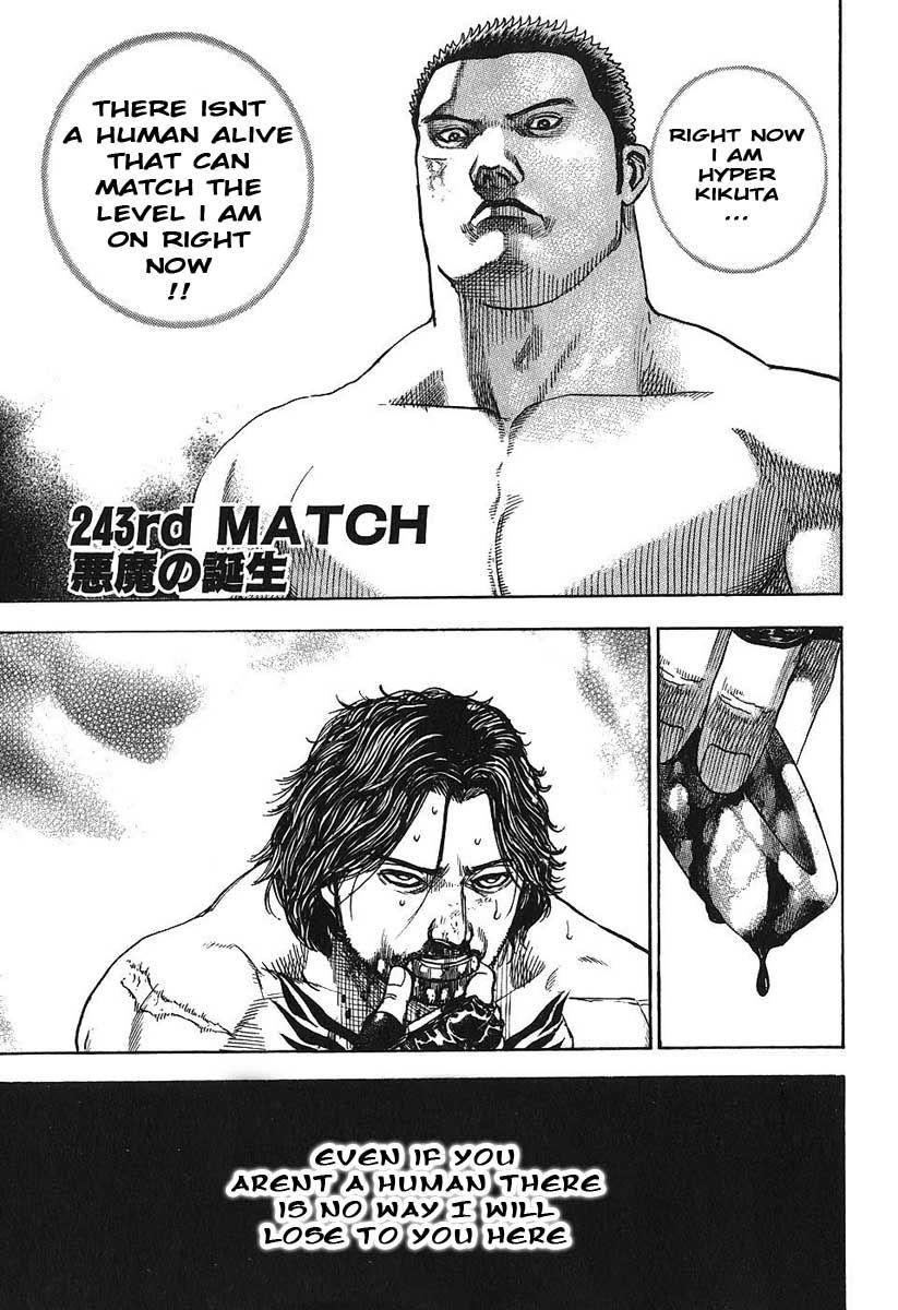 Tough 243 Page 1
