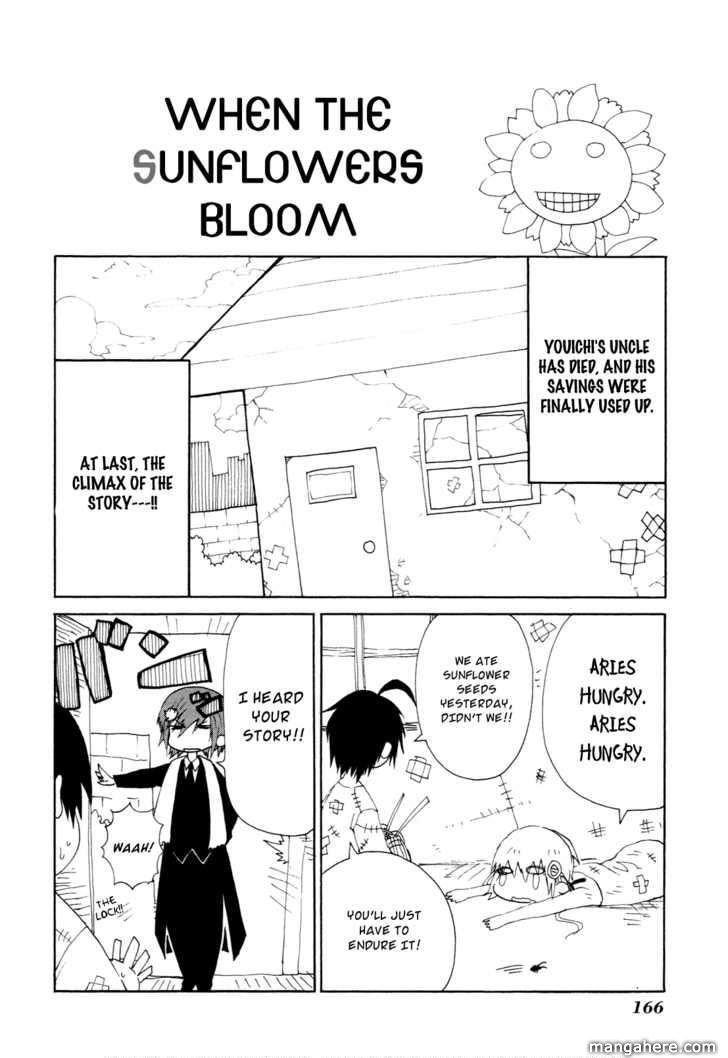 Himawari (HIYAMA Daisuke) 4.5 Page 1