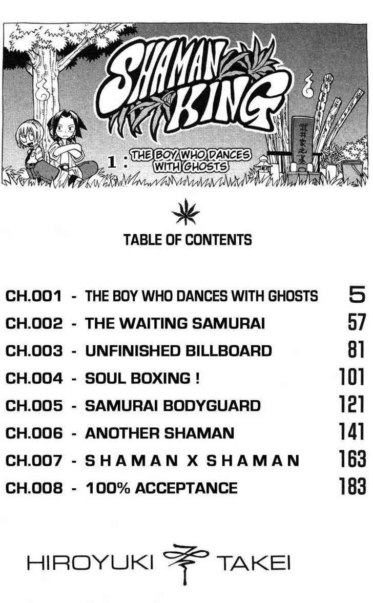 Shaman King 1.1 Page 1