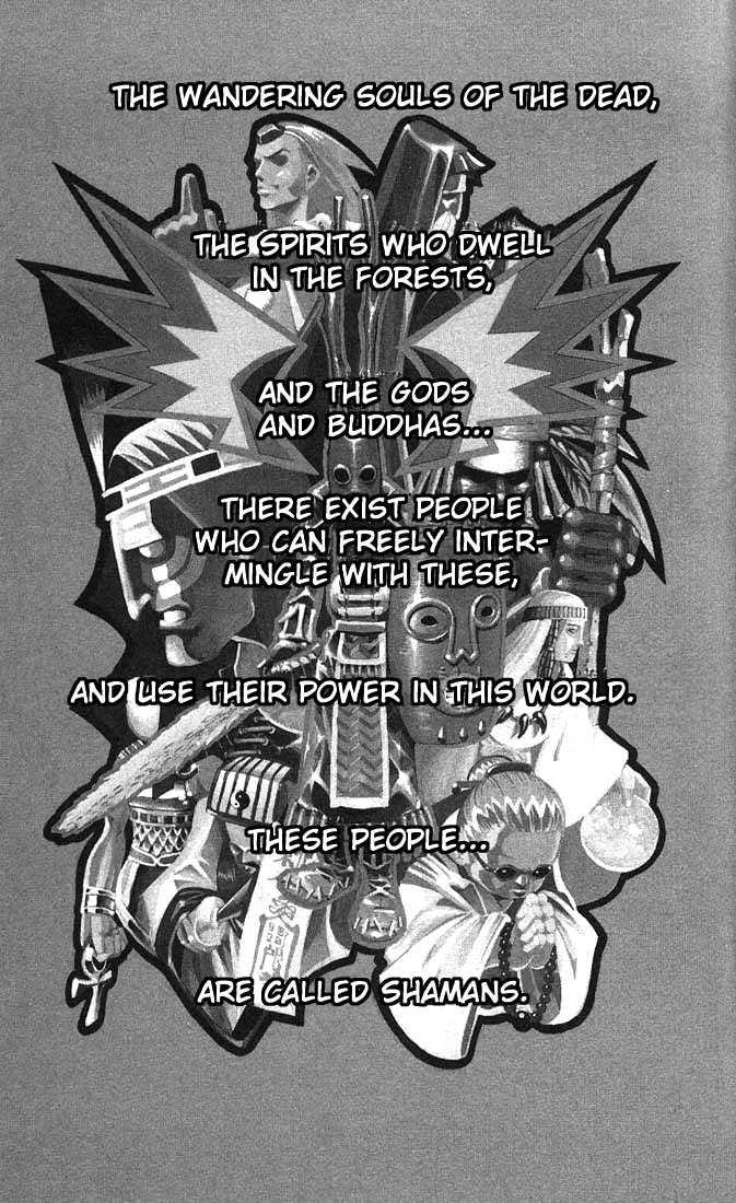 Shaman King 1.1 Page 2