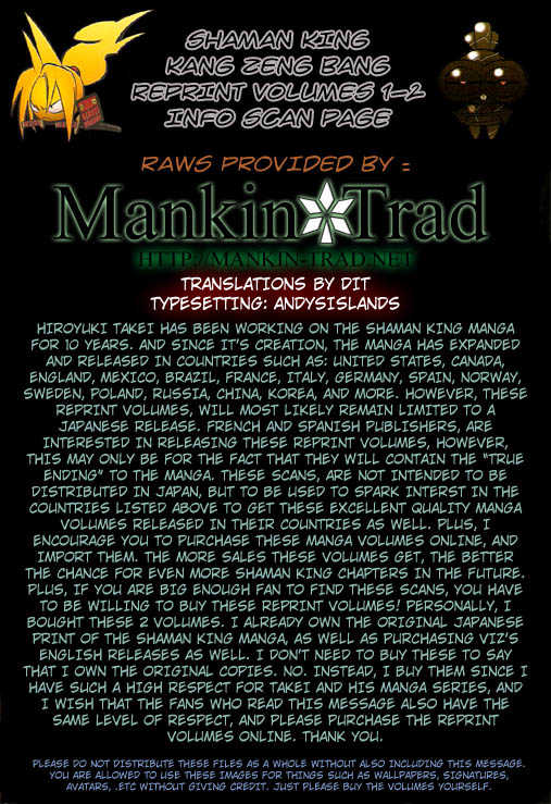 Shaman King 1.3 Page 1