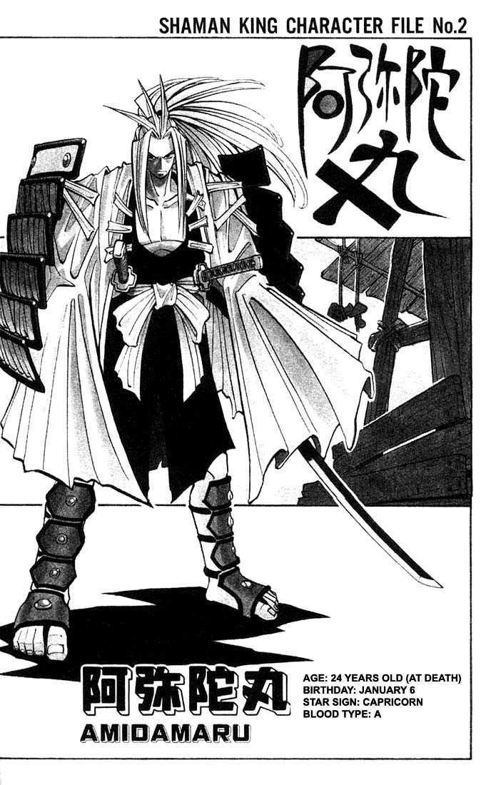 Shaman King 4 Page 1