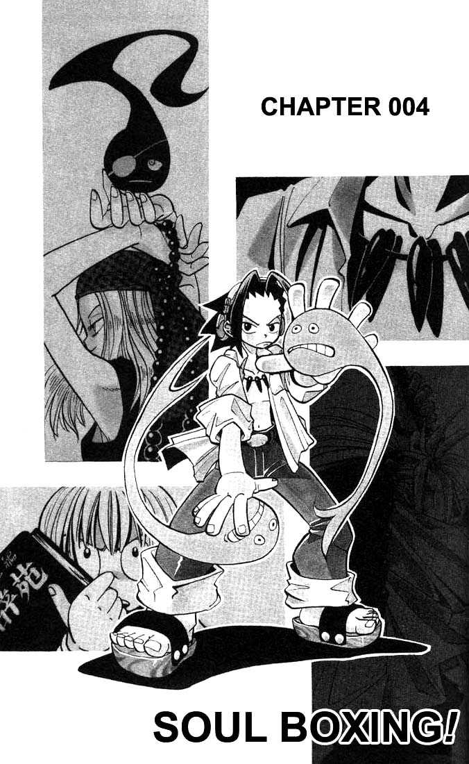 Shaman King 4 Page 2