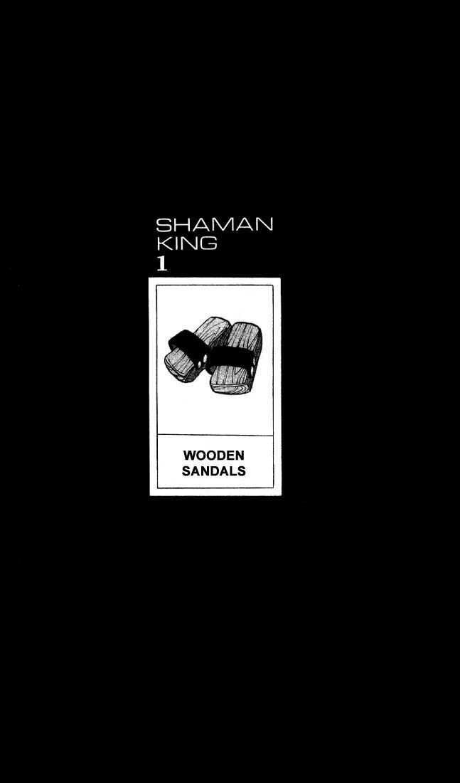Shaman King 8 Page 1
