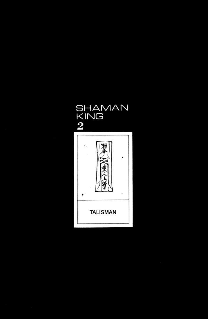 Shaman King 15 Page 1