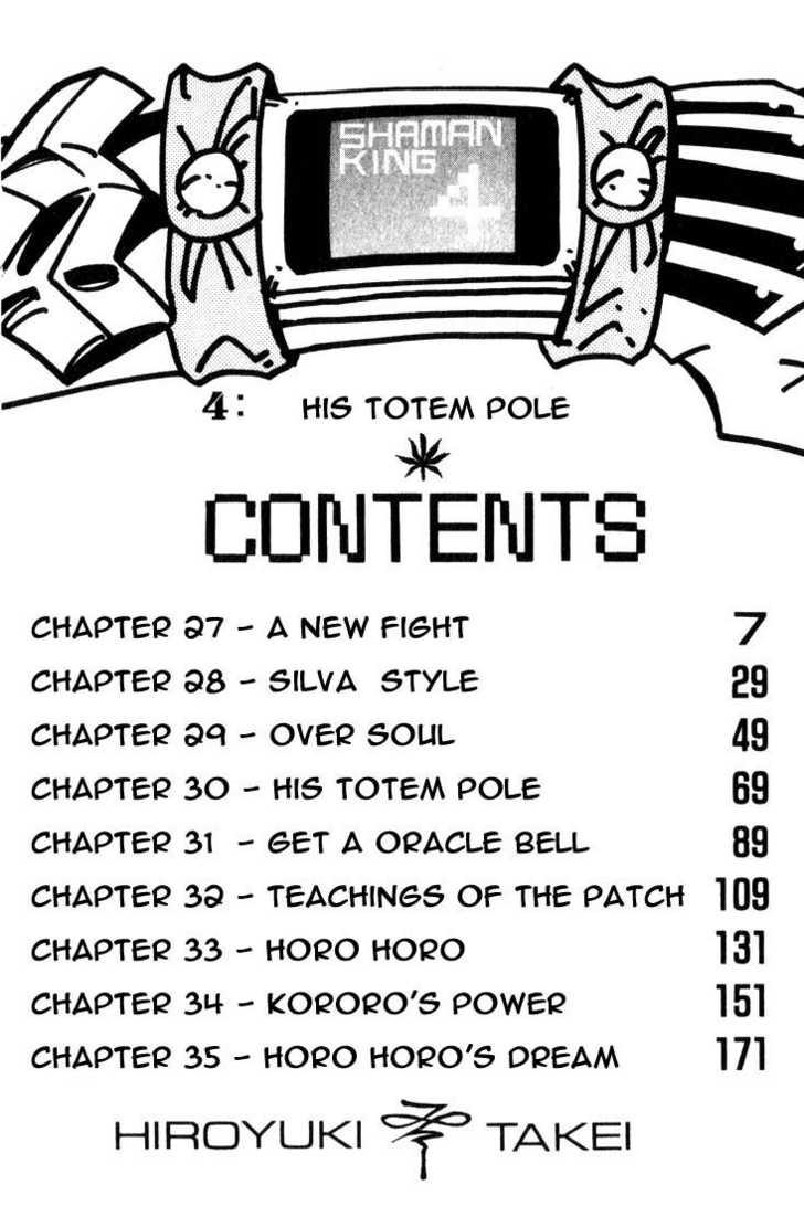 Shaman King 27 Page 1