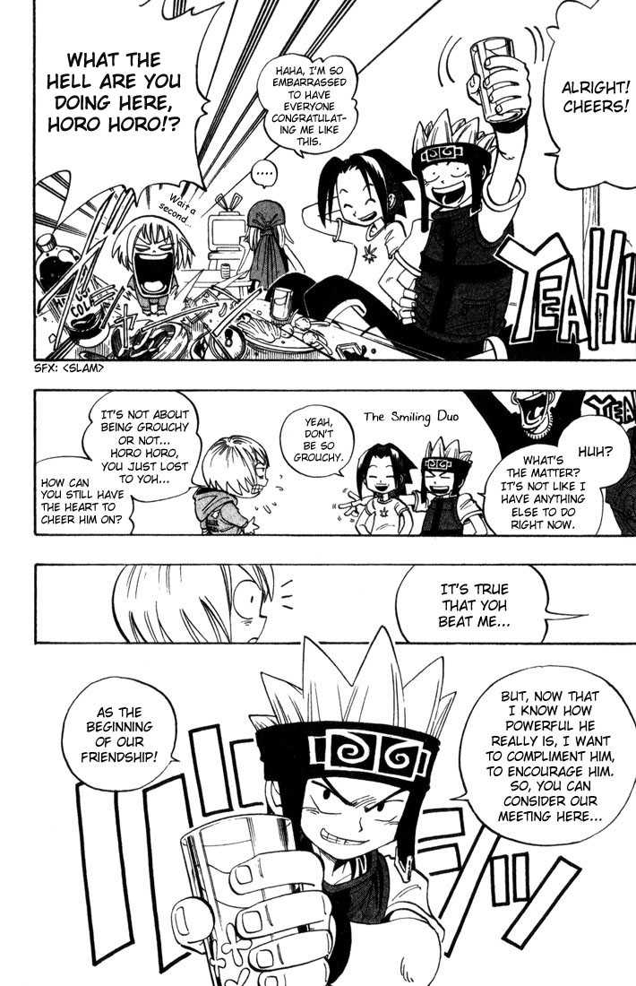 Shaman King 38 Page 2