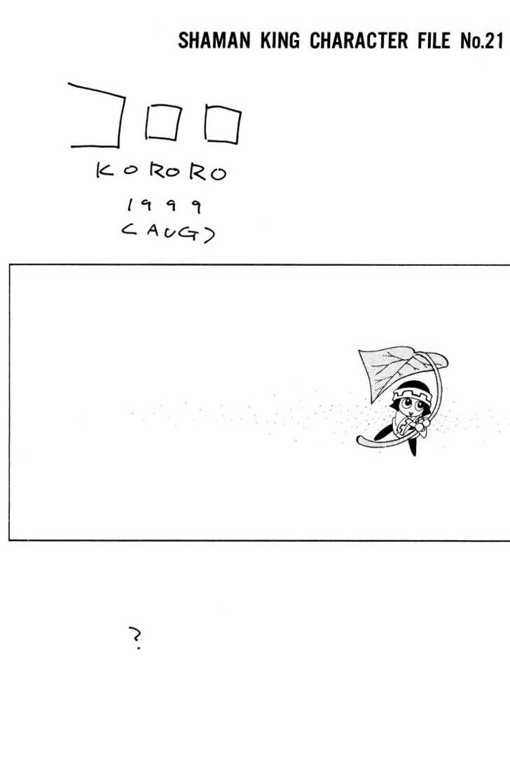 Shaman King 39 Page 2