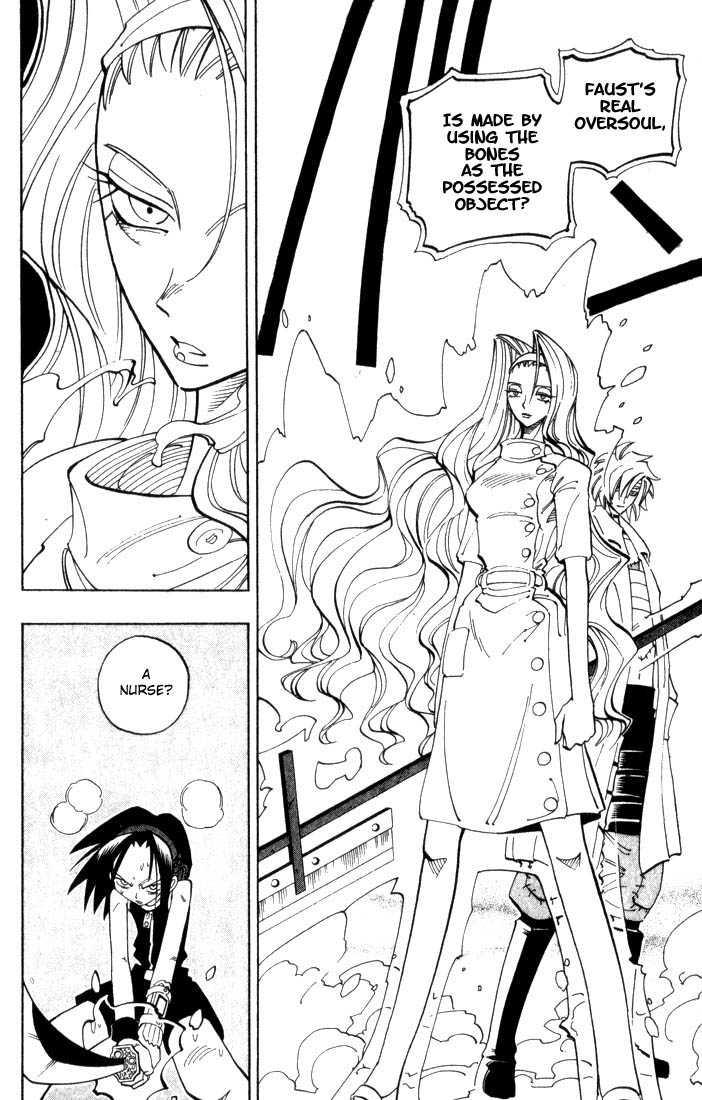 Shaman King 44 Page 2
