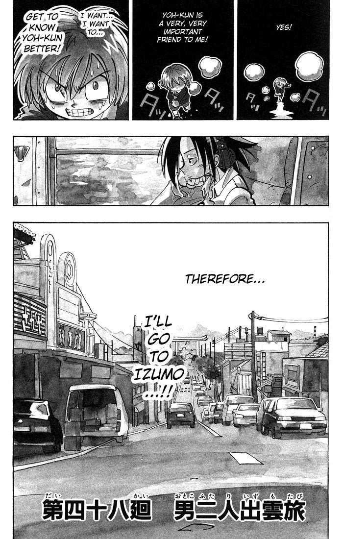 Shaman King 48 Page 1