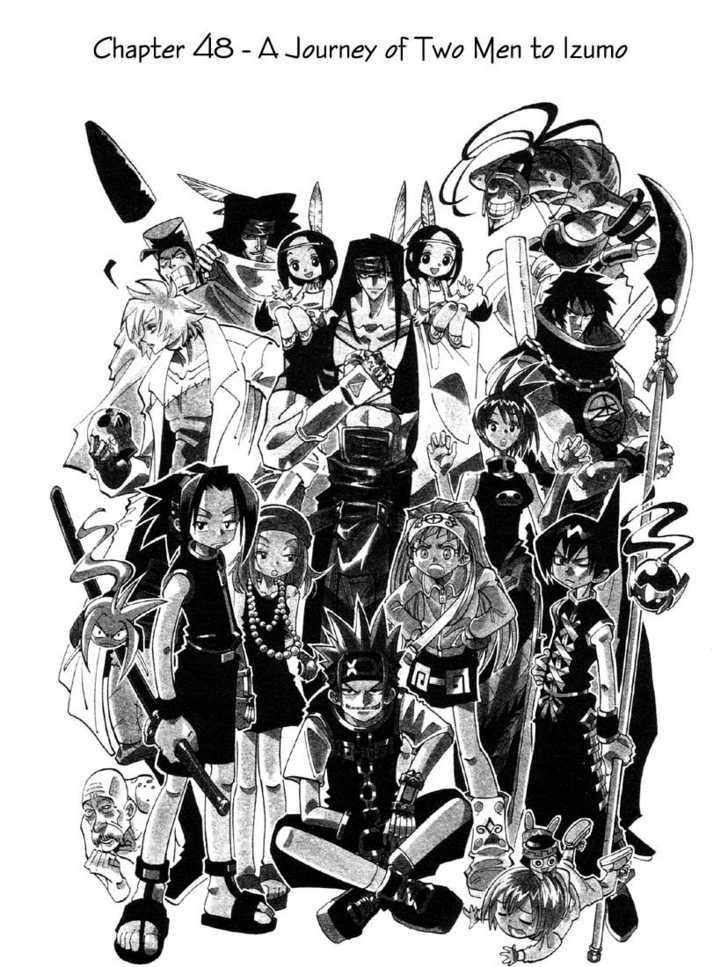 Shaman King 48 Page 2