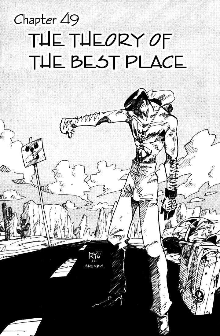 Shaman King 49 Page 3