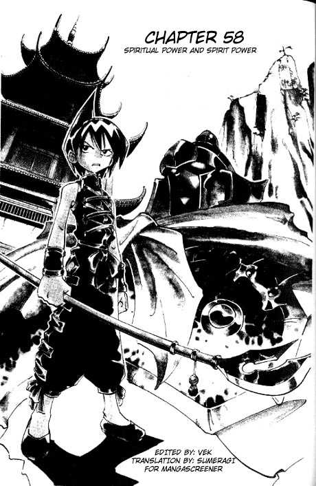 Shaman King 58 Page 2