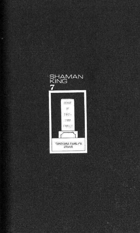 Shaman King 59 Page 1