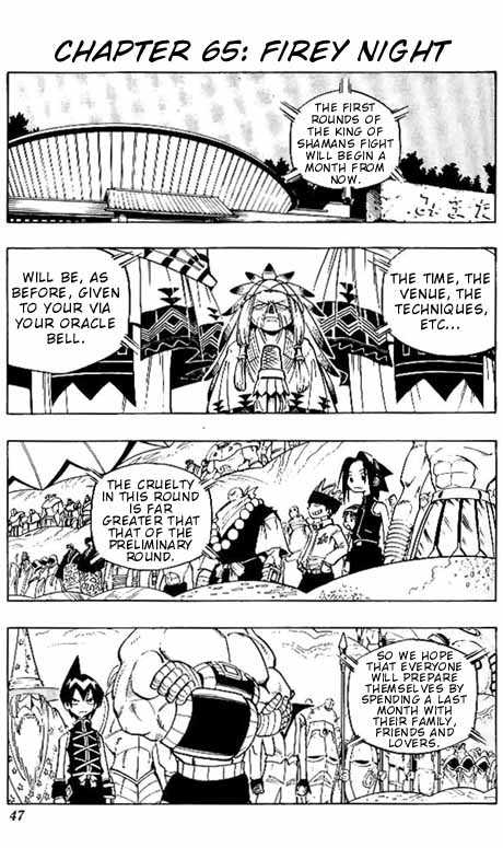 Shaman King 65 Page 1