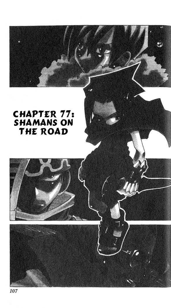 Shaman King 77 Page 1
