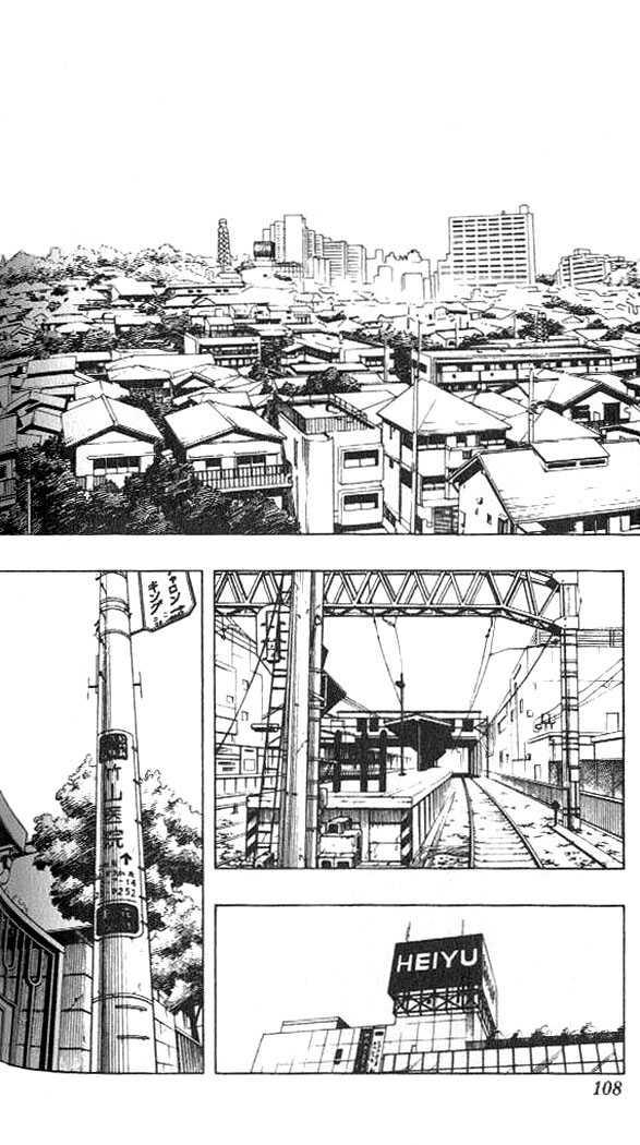 Shaman King 77 Page 2