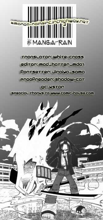 Shaman King 85 Page 1