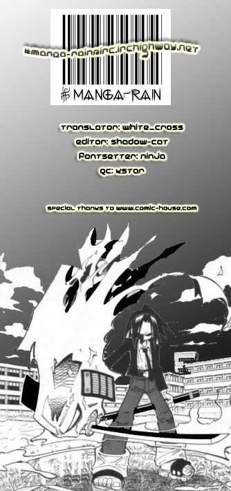 Shaman King 86 Page 1