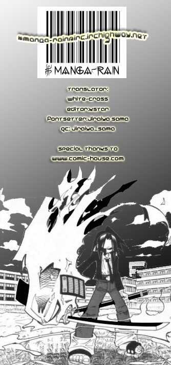 Shaman King 87 Page 1